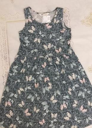 Лёгкий летний сарафан платье в бабочки h&m на 134-140 см