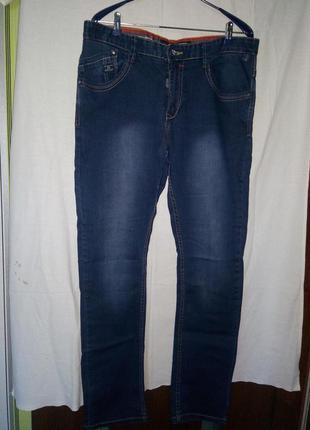 Супер джинсы зауженные