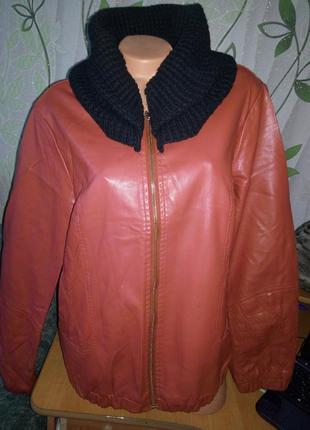 Куртка с вязаным воротником
