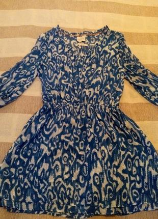 Летнее морское платье. lindex