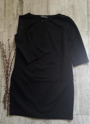 Твое маленькое черное платье