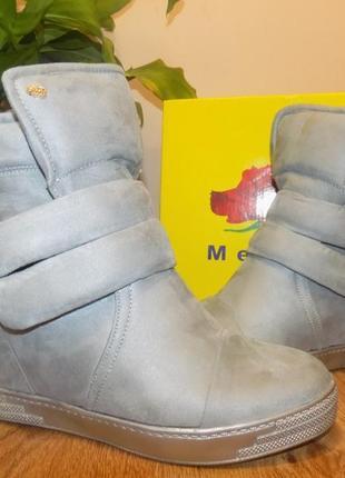 Демисезонные ботинки, сникерсы. польша