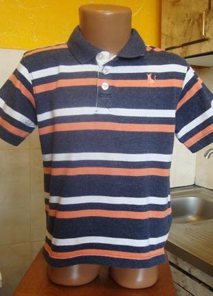 Футболка тенниска серо-оранжево-белая полоска rebel 4-5 лет 110 см 72%котон, 28%полиэстер