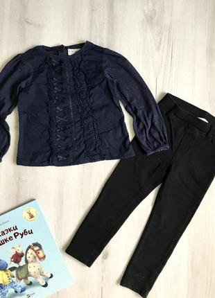 Набор на 3 года, леггинсы, кофта, блуза, штаны, next, h&m