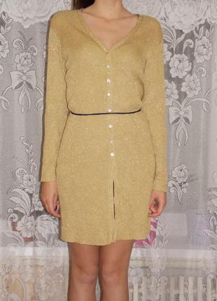 Красивое золотистое платье-кардиган в рубчик hilard&hanson 36 размер!!