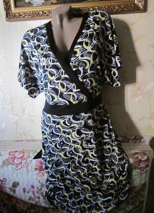 Очень приятное летнее платье