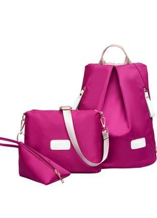 Набор сумок с рюкзачком