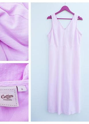 Нежно розовое платье в пол длинное натуральное платье