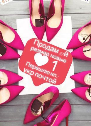Классные новые туфли zara2