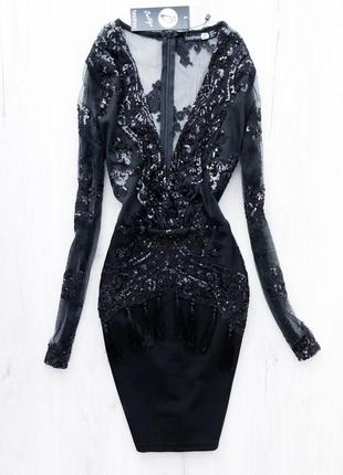 Розкішна сукня з китичками \ роскошное платье с кисточками пайетками boohoo