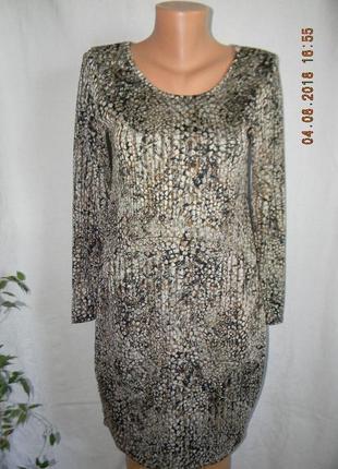 Платье с принтом франция