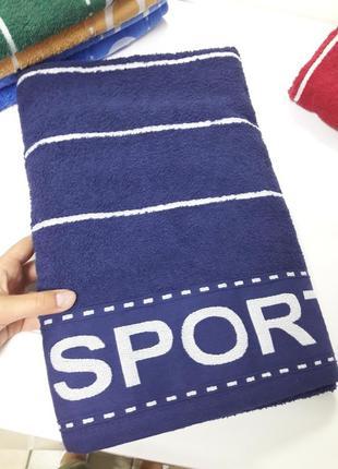 Полотенце sport турция хлопок банное 140×70 см