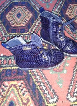 Ботиночки деми на баечке