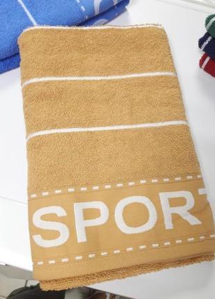 Полотенце sport турция хлопок банное 140×70см