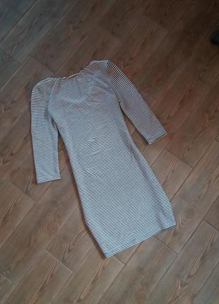 Шикарне базове плаття / платье в полоску миди