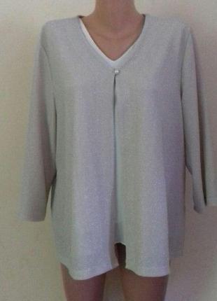 Набор блуза и кардиган большого размера