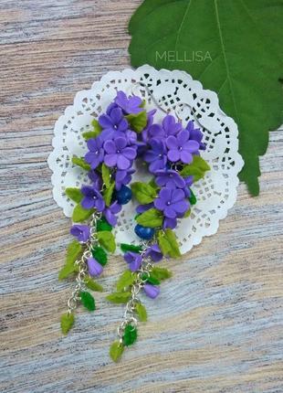 Длинные серьги с цветами, фиолетовые серьги