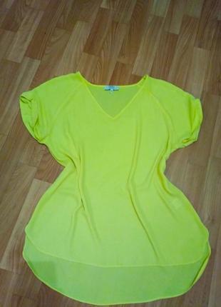 Кофта туника блуза papaya