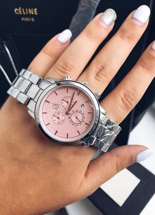 Часы серебро сталь с розовым циферблатом