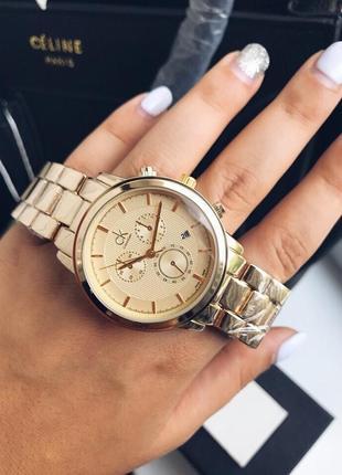 Часы золото сталь ск