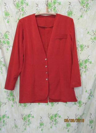 Легусенький кардиган/ пиджак терракотового цвета 48-50 размер