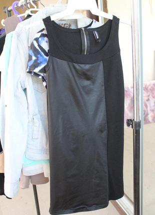 Плаття з кожаними вставками