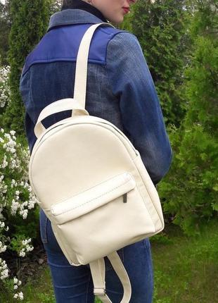 Женский рюкзак удобный белый рюкзак