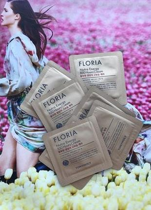 Питательный крем для лица tony moly floria nutra-energy 100 hours cream 1ml