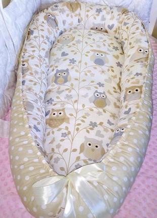 Кокон гнездышко со сьемным матрасиком для девочки мальчика совушки бежевые с серым