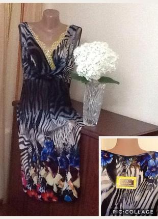 Чудесное платье от monica magni