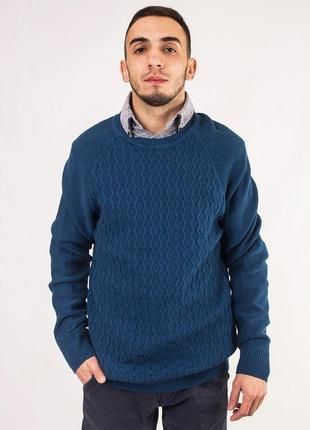 Джемпер мужской синий 21men