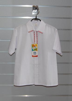 Рубашка с принтом 134р.