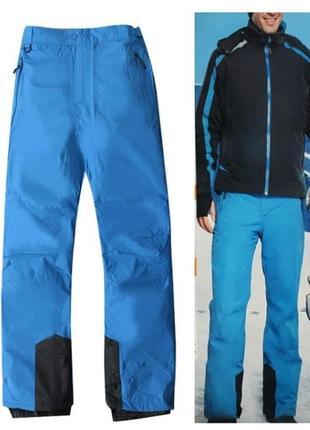 Лыжные штаны crivit