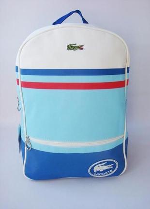 Стильный, качественный рюкзак lacoste