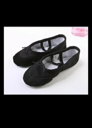 Балетки танцевальные черные