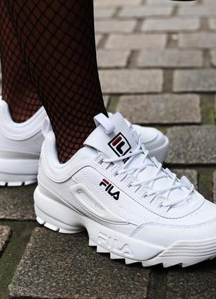 Топовые кроссовки fila disruptor ! фила ! натуральная кожа!