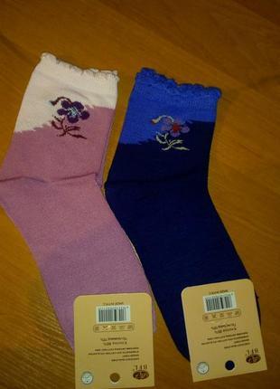 Носки набор .цена за набор