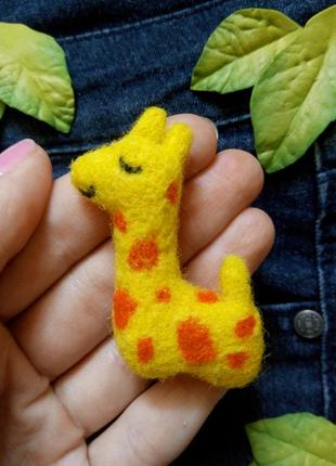 Валяная войлочная брошь жираф жирафик желтая брошка значок звероброшь сухое валяние