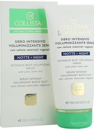 Сыворотка для бюста collistar intensive bust volumizing serum night