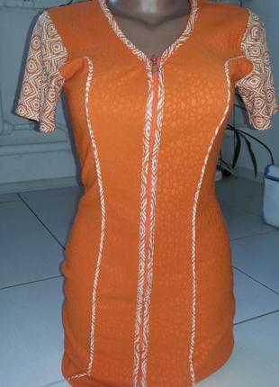 Супер халат- платье