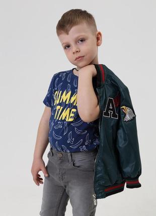 Стильная ветровка-бомбер для мальчика2 фото