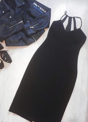Очень красивое платье zara  с открытой спинкой