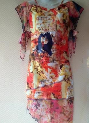 Платье оригинальное  рaisley