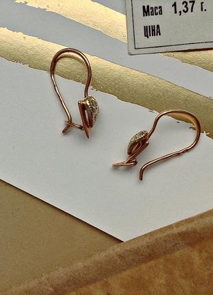 Шикарные золотые серьги+приятный подарок.срочно!