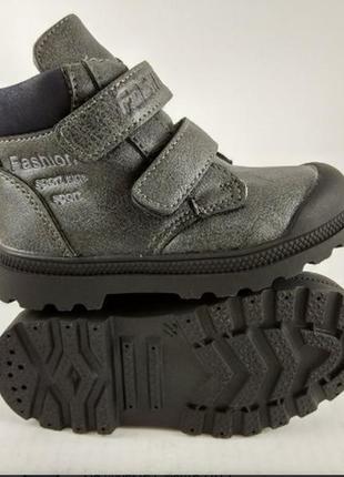 Стильные ботинки jong.golf серые