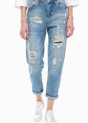 Новые рваные джинсы бойфренды
