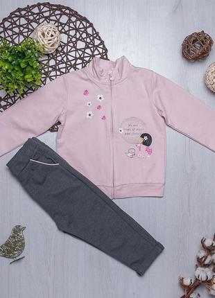 Комплект кофта на замке и штаны для девочки ovs италия