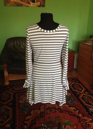 Літня сукня з карманами