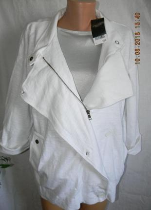 Стильная новая куртка кардиган большого размера next