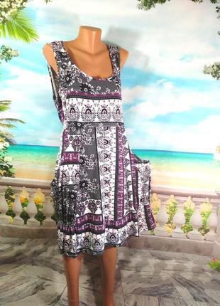 Трикотажное платье из вискозы 56-58р